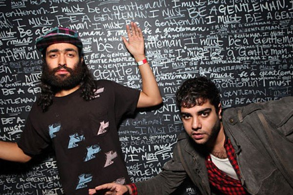 Das Racist & Talib Kweli - The Actual