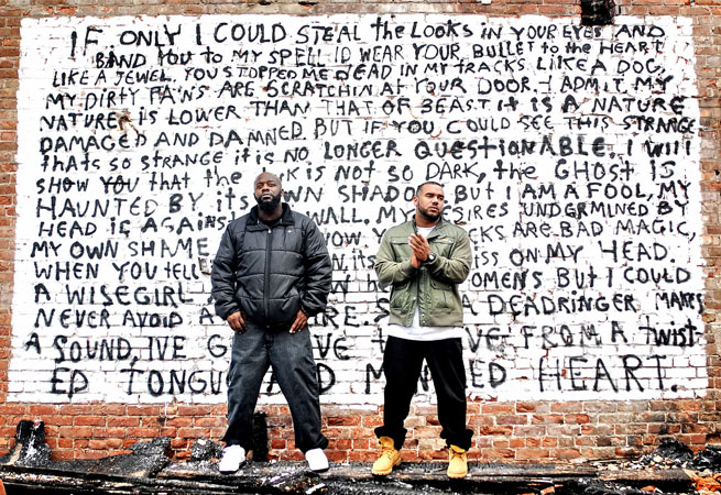 Guilty Simpson & Apollo Brown - Truth Be Told