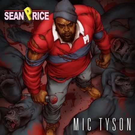 Sean Price - BBQ Sauce ft Pharoahe Monch