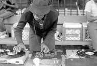 Wonder What A 1977 New York City Park Jam Sounded Like? Press Play… (Mix)