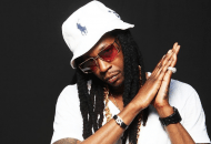 2 Chainz Showcases His Often Underrated Lyrical Abilities on Goat (Audio)