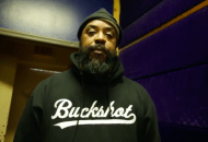 One Of Sean Price's Last Ever Freestyles Was Powered By The Sounds Of Bogota (Video)